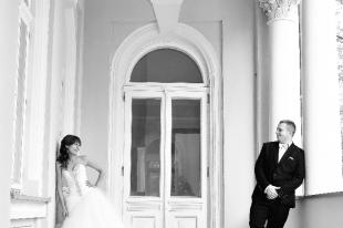 Fotografia Slubna Plener Gizeli i Dawida