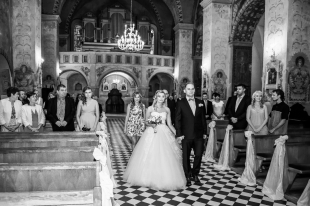 Ślub Magdaleny i Grzegorza