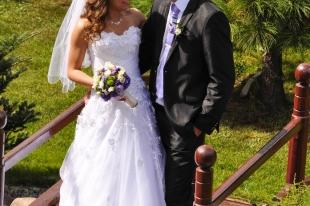Fotografia ślubna Sylwi i Tomasza